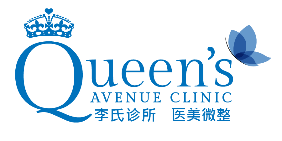Queen's Avenue Clinic